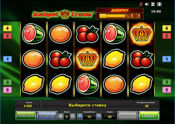 Jocuri casino katana